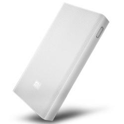 Портативный аккумулятор Mi PB 20000 mAh 2xUSB (Xiaomi)