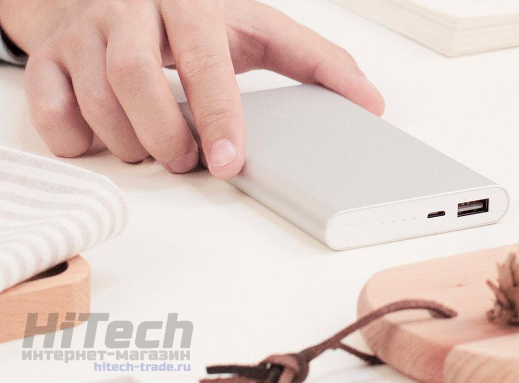 Зарядное устройство внешний портативный аккумулятор Xiaomi Mi Powre Bank 2 10000 mAh купить в Хабаровске